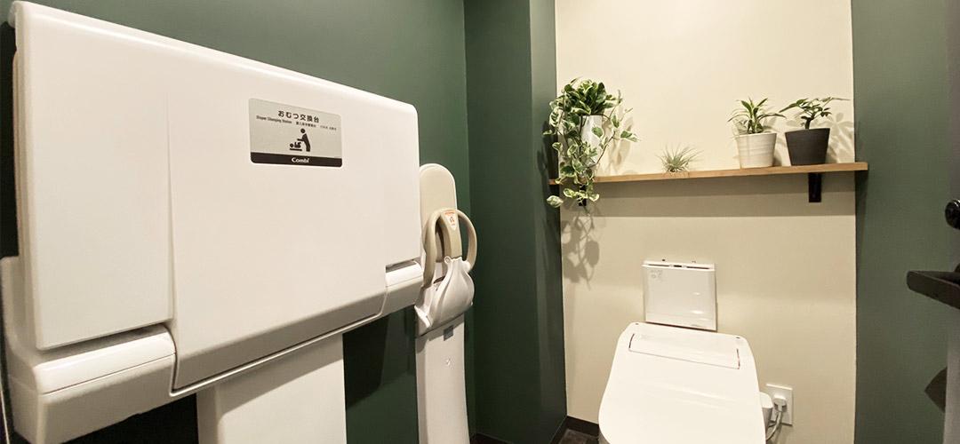 トイレにはおむつ交換台を完備しています